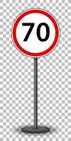 Red traffic sign vector
