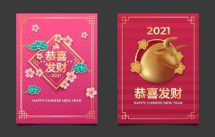 Set of Golden Ox New Year Cards