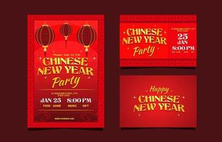 Chinese New Year Party Invitation Card