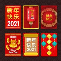 Chinese New Year of The Ox Card