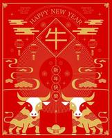 Chinese New Year, 2021 poster vector