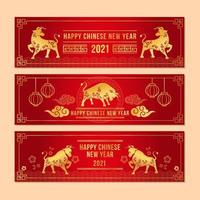 Chinese New Year Golden Ox with Lantern Silhouette