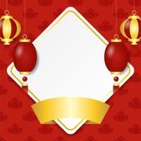 Chinese New Year Lantern Background