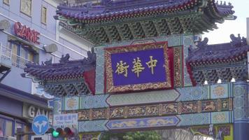 yokohama japão - chinatown video