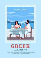Greek vacation poster