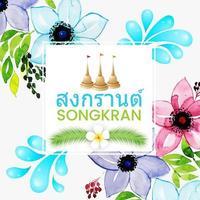 Thailand Songkran Water Festival Watercolor Design vector