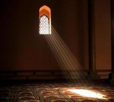 mezquita en srinagar foto