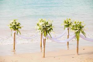 Floral arrangement at a wedding ceremony photo