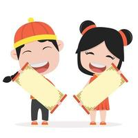 Kids in traditional Chinese clothing holding blank scrolls vector