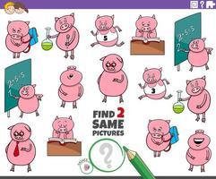 encontrar dos mismos personajes de cerdo tarea para niños vector