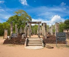 Ancient watadagaya ruins at Polonnaruwa Sri Lanka photo