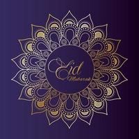 Eid Mubarak celebration banner with golden mandala vector