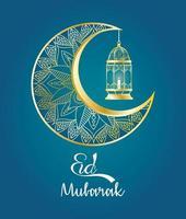 banner de celebración de eid mubarak con luna dorada