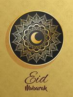 banner de celebración de eid mubarak con mandala dorado vector