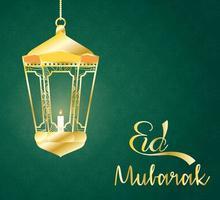 banner de celebración de eid mubarak con lámpara dorada