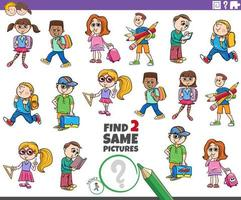 Find two same pupils kid characters task vector