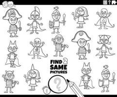 Encuentra dos mismos personajes infantiles página de libro de color vector