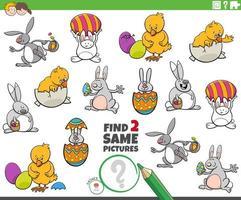 Encuentra dos mismos personajes de Pascua para niños. vector