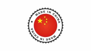 gemaakt in china badge-animatie video