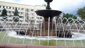 fontaine de la ville