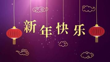 feliz ano novo chinês signo do zodíaco de 2019 - plano de fundo do ano do porco video
