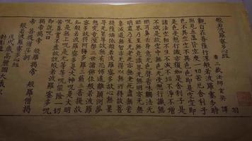 escritura oriental antigua