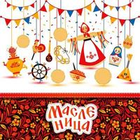 Set on the theme of the Russian holiday Carnival