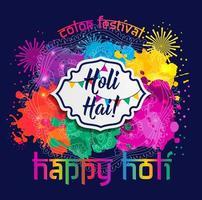 acuarela dibujada a mano feliz tarjeta de celebración holi vector