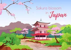 Japanese landscape poster flat vector template