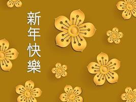 Gold flowers illustration with Chinese calligraphy