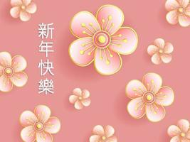 Pink flowers illustration with Chinese calligraphy in pink background vector