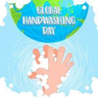 Ilustración de vector de día mundial del lavado de manos