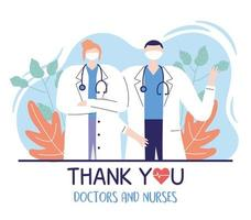 thank you doctors and nurses, male and female physicians professional specialist vector