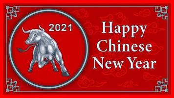 Banner de año nuevo chino 2021 con toro de metal vector
