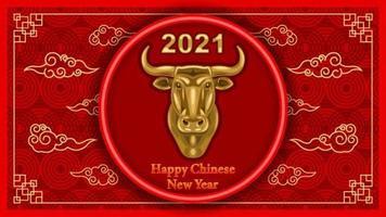 Banner de año nuevo chino 2021 con cabeza de toro de metal vector