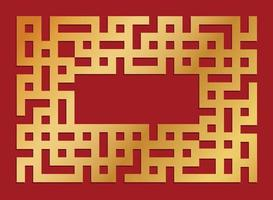 Chinese ornamental line border for abstract geometric frame decoration. Eastern vintage decorative frame with copy space in traditional asian design vector