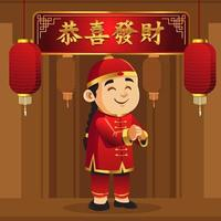 Wishing a Happy Chinese New Year vector