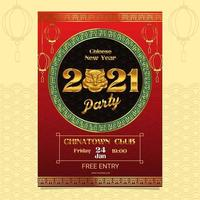 Fancy Gold Chinese New Year Poster vector