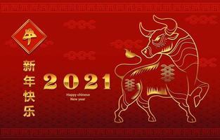 celebrando el año nuevo chino buey vector