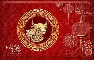 Red Chinese New Year Marketing Kit vector