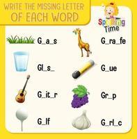 Write the missing letter of each word worksheet for children vector