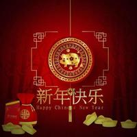 Happy Chinese New Year of the Pig asian banner