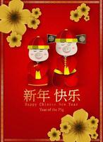 Happy Chinese New Year of the Pig asian banner vector