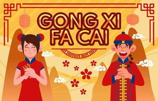 Greeting of Chinese New Year vector