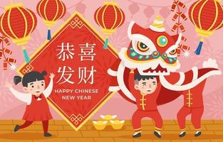 Chinese New Year with Lion Dance Party vector