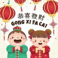 Gong Xi Fa Cai Cute Boy and Girl vector