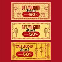 Collection of Chinese New Year Gift Voucher Art vector