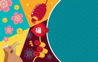 Picture Collage of Chinese New Year Concept Background