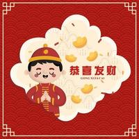 Chinese Boy with Gong Xi Fa Cai Character