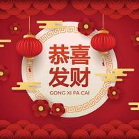 Chinese New Year Background, The Chinese Character Gong Xi Fa Cai vector